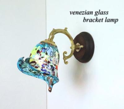ベネチアングラスブラケットランプ fc-ww530g-silver-calla-lightblue
