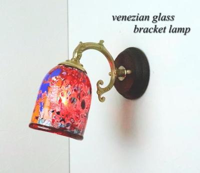 ベネチアングラスブラケットランプ fc-ww530g-silver-goto-red