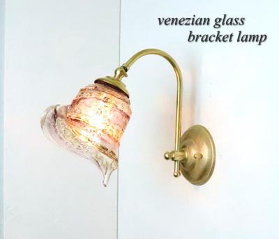 ベネチアングラスブラケットランプ fc-w208-calla-sbruffo-amethyst-amber