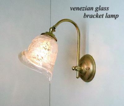 ベネチアングラスブラケットランプ fc-w208-calla-sbruffo-clear