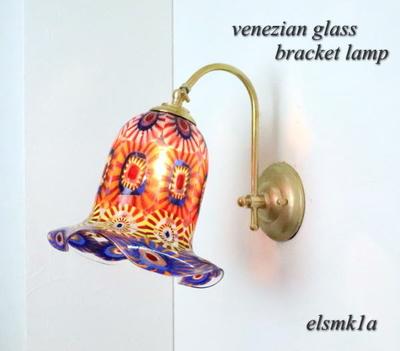 ベネチアングラスブラケットランプ fc-w208-elsmk1a