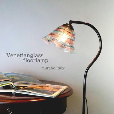 ベネチアングラスフロアライト fc-580a-smerlate-sbruffo-series