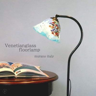 ベネチアングラスフロアライト fc-580a-goti-p-smerlate-series