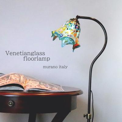 ベネチアングラスフロアライト fc-580a-silver-fazoletto-lightblue