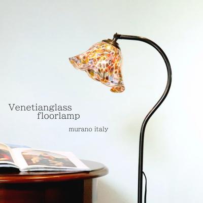ベネチアングラスフロアライト fc-580a-mc-gold-smerlata