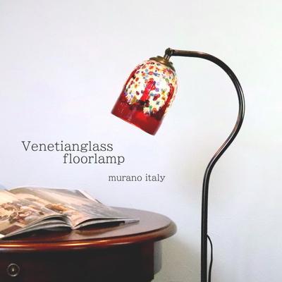 ベネチアングラスフロアライト fc-580a-fantasy-goto-series