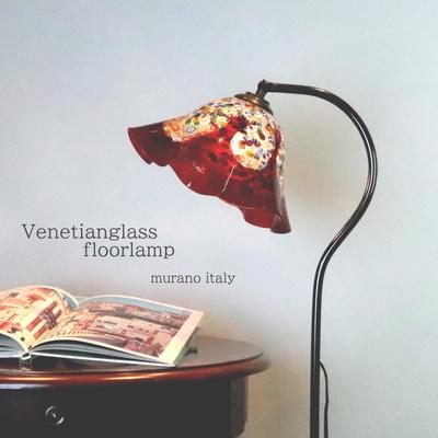 ベネチアングラスフロアライト fc-580a-fantasy-smerlate-Mseries