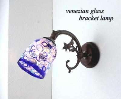 ベネチアングラスブラケットランプ fc-ww621-dm25-s
