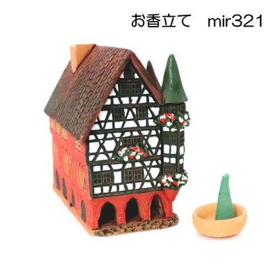 お香立て mir321