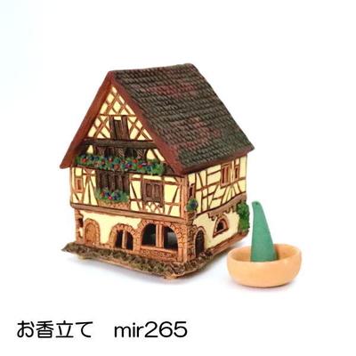お香立て mir265