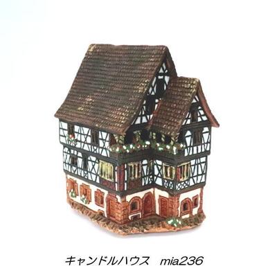 キャンドルランプハウス mia236