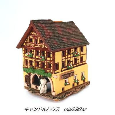 キャンドルランプハウス mia292ar