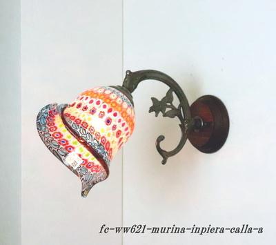 ベネチアングラスブラケットランプ fc-ww621-murina-inpiera-calla-a