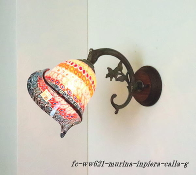 ベネチアングラスブラケットランプ fc-ww621-murina-inpiera-calla-g