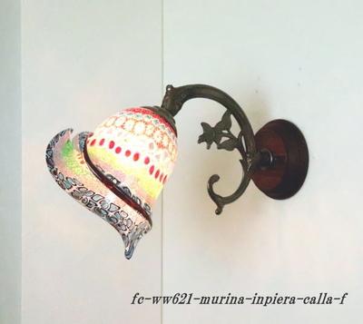 ベネチアングラスブラケットランプ fc-ww621-murina-inpiera-calla-f
