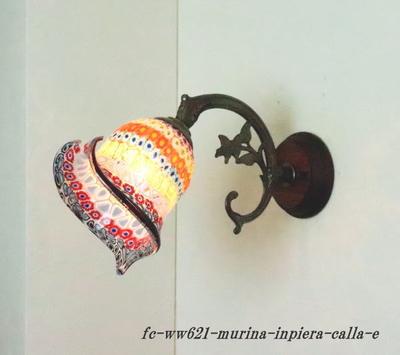 ベネチアングラスブラケットランプ fc-ww621-murina-inpiera-calla-e
