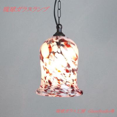 琉球ガラスペンダントライト 品番.ryukyu-small5
