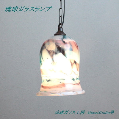 琉球ガラスペンダントライト 品番.ryukyu-small10