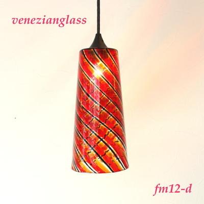 ベネチアングラスペンダントライト 品番.fm12-d