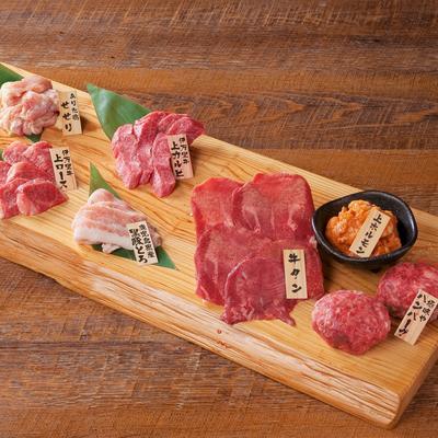 伊万里牛焼肉セット&ハンバーグ2個セット