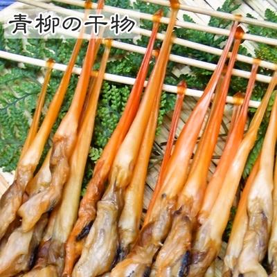 ~2021年新物~ 【竹籠入り】 姫貝(青柳の干物)  大サイズ 7串セット