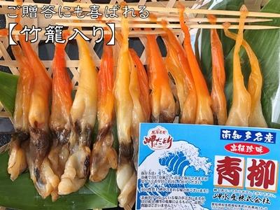 【竹籠入り】姫貝(青柳の干物) 大サイズ7串
