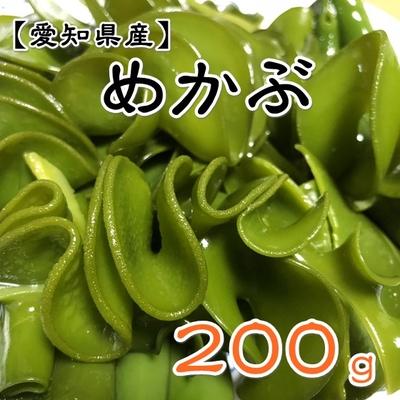 【愛知県産】めかぶ 生200g