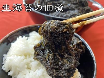 生海苔の佃煮