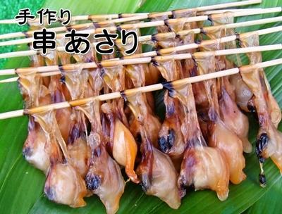 串あさり竹籠入りセット (中サイズ)(5串〜6串入り)