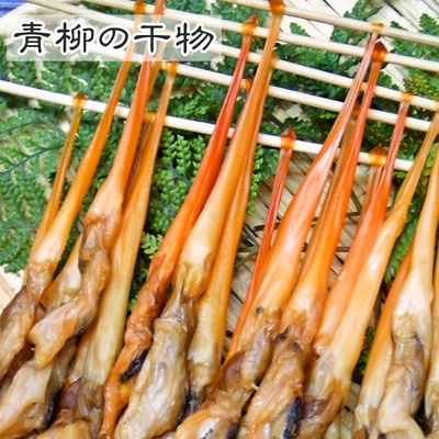 【愛知県産】新物 青柳の干物 3串入り×3袋
