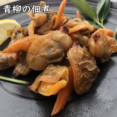 【愛知県産】青柳の佃煮
