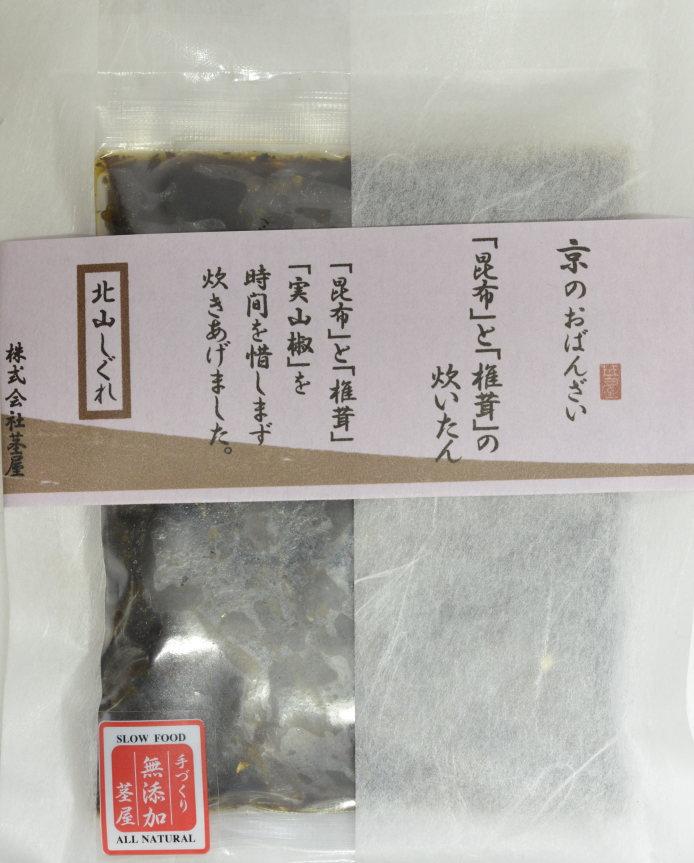 北山しぐれ 「昆布」と「椎茸」の炊いたん (袋入)150g入                          賞味期間28日間