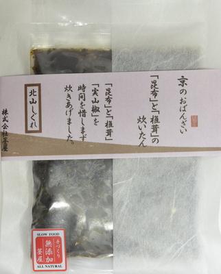 北山しぐれ 「昆布」と「椎茸」の炊いたん (袋入)150g入