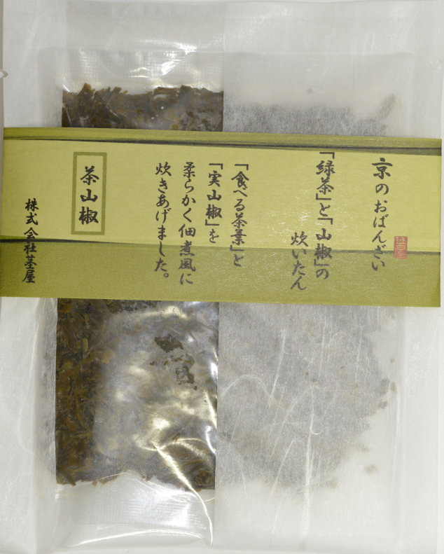茶山椒 「緑茶」と「山椒」の炊いたん (袋入)78g入                   賞味期間28日間