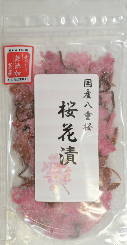 桜花漬 55g入                                      賞味期間365日間