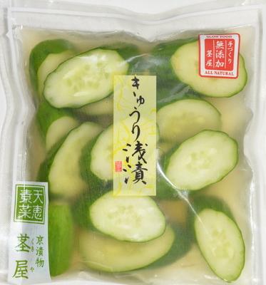 きゅうり浅漬(しょうが風味醤油漬)130g入             賞味期間6日間