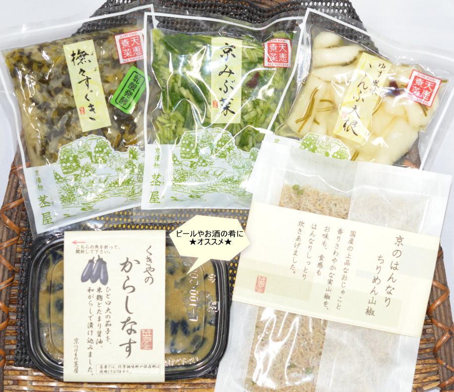 人気の詰合せ ¥3000 (送料・消費税込)