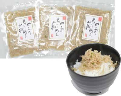 無添加 ちりめん山椒 30g×3袋 食べきりサイズ(送料・消費税込)