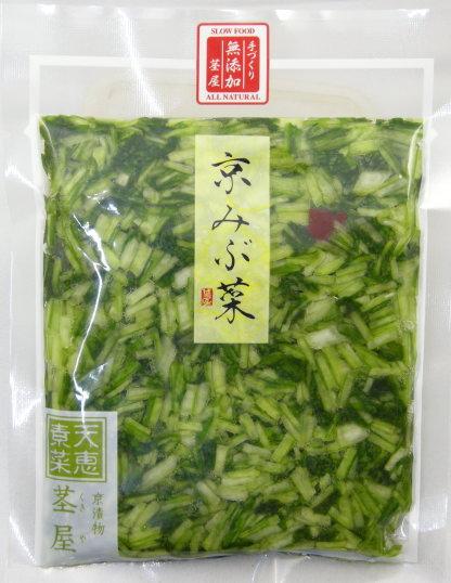 京みぶ菜 150g入                                  賞味期間5日間