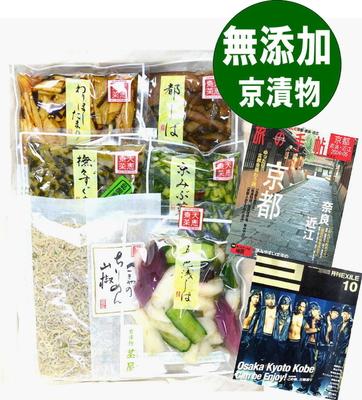無添加京漬物 人気漬物6種 (送料・消費税込)