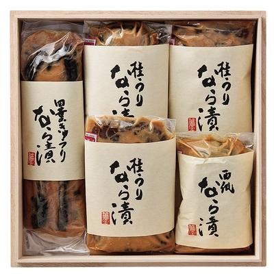 奈良漬(桐箱入り)