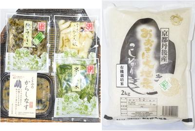 人気のお漬物4種&有機栽培米<京都丹波産こしひかり2㎏> の詰合せ(送料・消費税込)