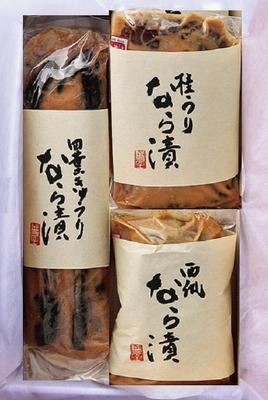 奈良漬詰合せ ¥3,240(送料・消費税込)