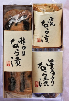 奈良漬詰合せ¥3980 (送料・消費税込)