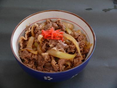 尾花沢牛牛丼の具 5パックセット(送料無料)