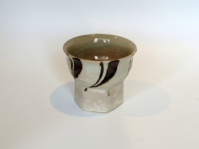 小林東洋 小鉢 和食器