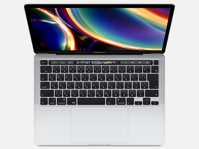 Apple MacBook Pro Retinaディスプレイ 2000/13.3 MWP72J/A [シルバー]