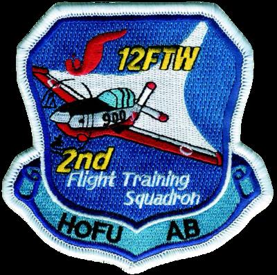 防府北 第12飛行教育団 第2飛行隊パッチ