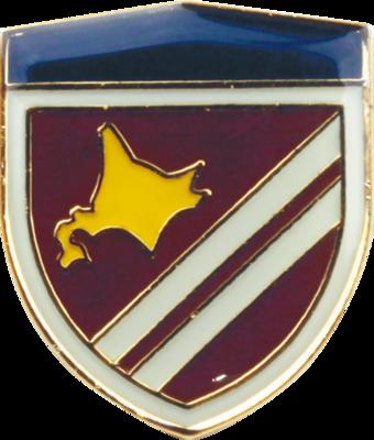 陸上自衛隊 部隊ピンバッチ 第2師団