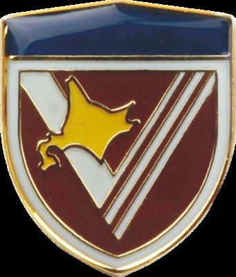 陸上自衛隊 部隊ピンバッチ 第7師団